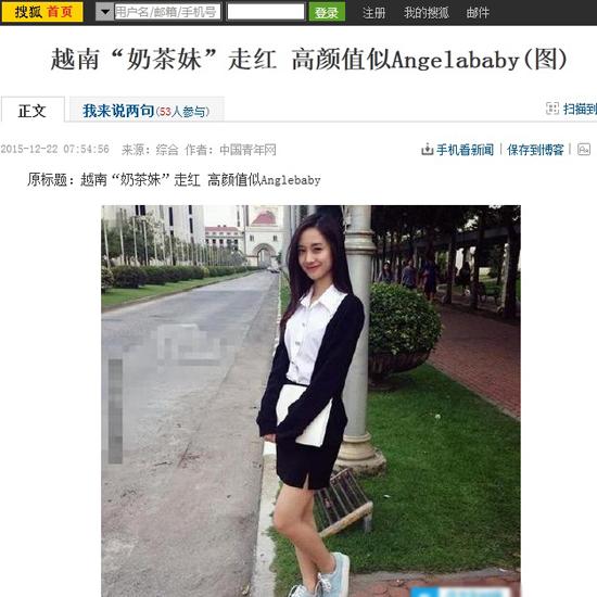 Nhiều trang mạng lớn ở Trung Quốc như Xinhua, Chinadaily, Sohu đăng tải loạt   ảnh đẹp của Jun Vũ và khen ngợi hot girl Việt có đường nét gương mặt hao hao   mỹ nhân Hoa ngữ Angelababy.