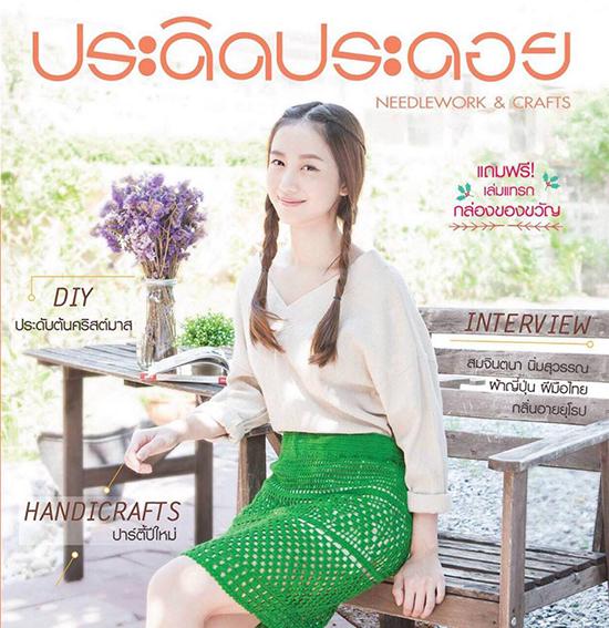 Sở hữu vẻ đẹp tự nhiên, cân đối và nụ cười thiên thần rạng rỡ, Jun Vũ ngày   càng thành công trong nghề người mẫu ở xứ Chùa Vàng.