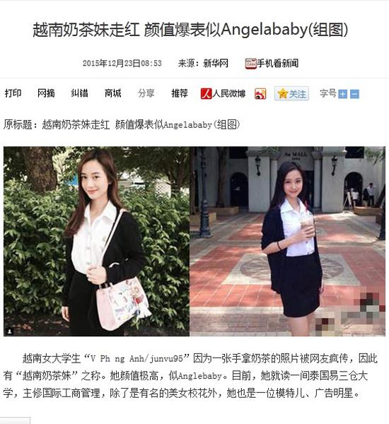 """Trang Xinhua đưa tin, Jun Vũ tên thật là Vũ Phương Anh, đang theo học ngành   Quản trị Kinh doanh tại Đại học Assumption (Thái Lan), nổi tiếng nhờ bức ảnh   cầm cốc trà sữa và được đặt biệt danh là """"cô bé trà sữa Việt"""". Không chỉ là   hoa khôi giảng đường, Jun Vũ còn là một người mẫu, ngôi sao quảng cáo."""