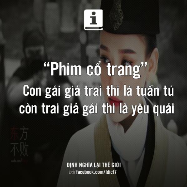 cuoi-te-ghe-6-1-long-da-con-gai-that-kho-luong-1