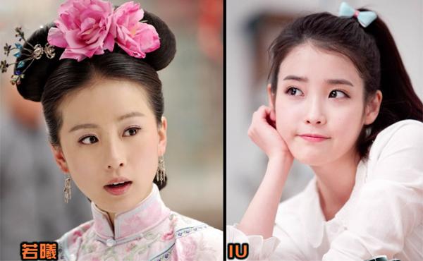 Nữ chính Hae Soo do IU thủ vai. Cô nàng có ngoại hình xinh đẹp, độ nổi tiếng   cao và đã thể hiện được khả năng diễn xuất qua Producer.