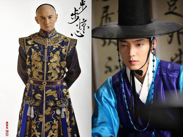 Moon Lovers - phiên bản Hàn của Bộ bộ kinh tâm, chuyển thể từ tiểu thuyết   cùng tên của Đồng Hoa, công bố dàn diễn viên toàn tên tuổi hot trong giới trẻ   hôm 5/1. Nam chính Lee Jun Ki đóng Wang So, hoàng tử thứ tư, chính là nhân   vật Tứ a ca của Ngô Kỳ Long trong phiên bản Trung Quốc.