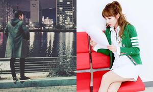 Sao Hàn 7/1: Dara khoe xì tai thiếu nữ, Chan Yeol bị chê chân cong