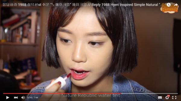 trang-diem-kieu-mat-moc-giong-hyeri-trong-reply-1988-11
