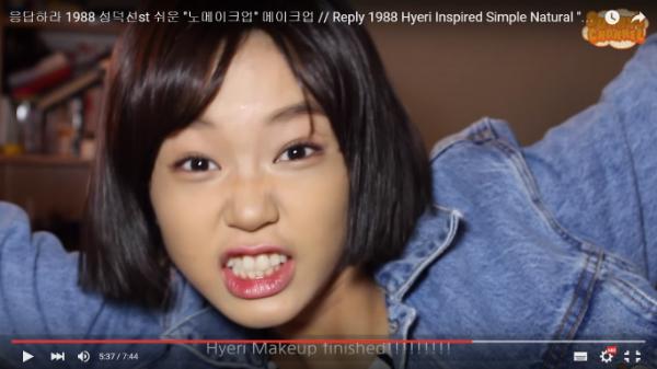 trang-diem-kieu-mat-moc-giong-hyeri-trong-reply-1988-12