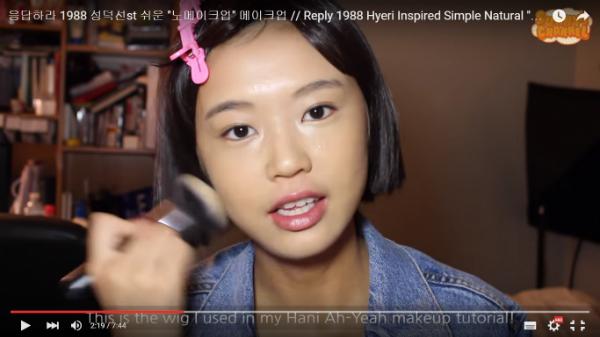 trang-diem-kieu-mat-moc-giong-hyeri-trong-reply-1988-5