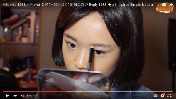trang-diem-kieu-mat-moc-giong-hyeri-trong-reply-1988-6