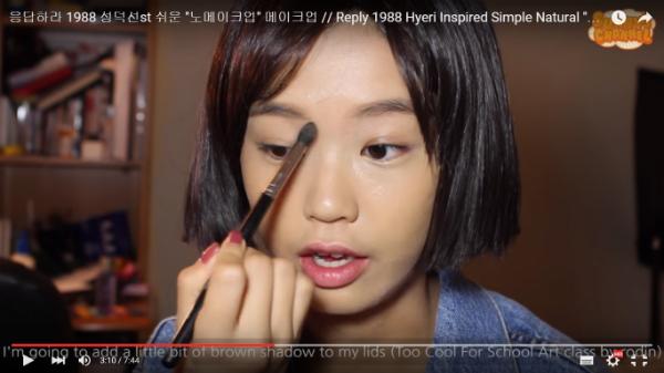 trang-diem-kieu-mat-moc-giong-hyeri-trong-reply-1988-7