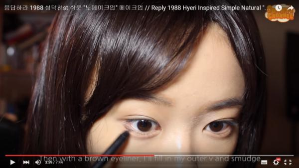 trang-diem-kieu-mat-moc-giong-hyeri-trong-reply-1988-8