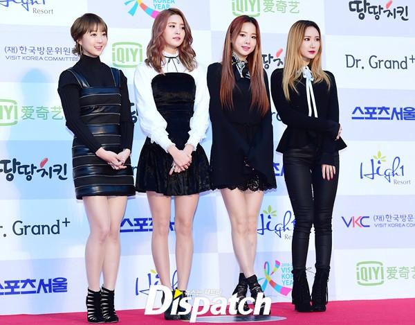 exo-lam-mat-cute-seoul-music-award-6