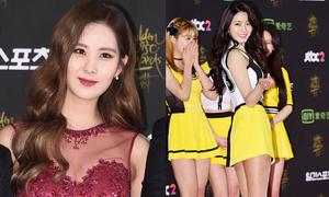 Seo Hyun đọ dáng với Seol Hyun, Hani ở thảm đỏ Golden Disk Awards