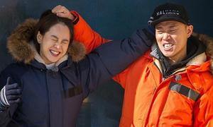 Ảnh động 'ngọt chết người' của Gary - Song Ji Hyo