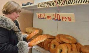 Cửa hàng bánh mì không người bán, khách tự tính tiền
