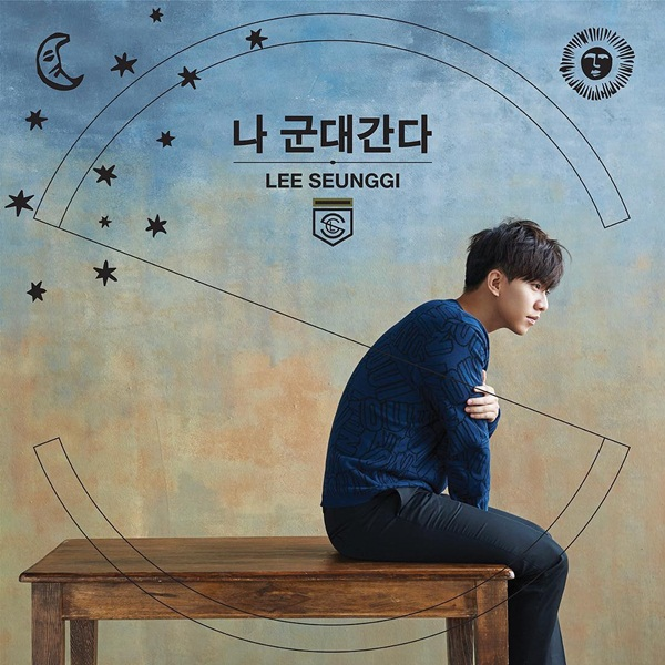 sao-han-22-1-seol-hyun-khoe-ve-sexy-kim-so-hyun-cang-lon-cang-xinh-6