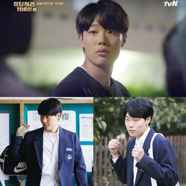 Ryu Jun Yeol, sinh năm 1986, cao 1m83, tốt nghiệp trường sư phạm nhưng lại đổi nghề làm diễn viên. Tuy ngoại hình không đẹp nhưng nhờ diễn xuất tốt, Jun Yeol nhanh chóng được biết đến. Anh từng đóng Producer cùng Kim Soo Hyun và vượt qua nhiều đối thủ để giành được nhân vật Jung Hwan (Reply 1988).