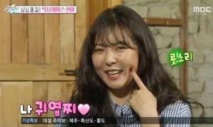 Đôi má sưng khác thường của Hyun Ah