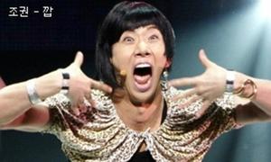 Những điệu nhảy khó đỡ của idol khiến fan phải xấu hổ thay