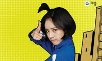 3-idol-duoc-nhieu-nu-sinh-xu-han-muon-phau-thuat-giong-nhat-6