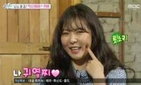 na-eun-a-pink-lo-guong-mat-sung-khac-la-3