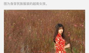 Hot girl Kiều Trinh được báo Trung khen ngợi là 'nữ thần hoa đào'