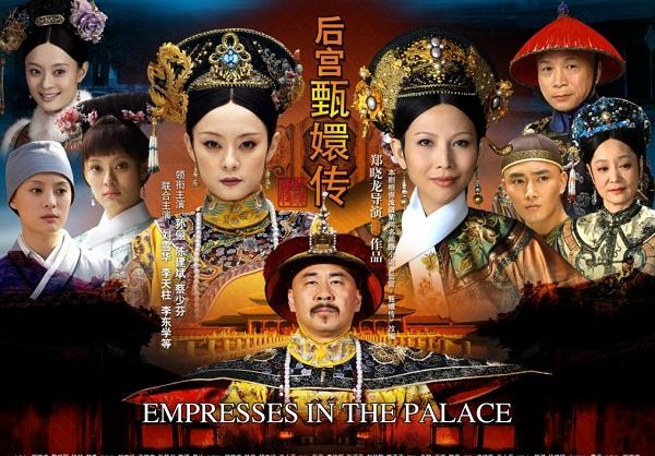 Màn ảnh nhỏ Hoa ngữ 2012 rất thành công với tác phẩm kinh điển Hậu Cung Chân Hoàn Truyện. Bắt đầu lên sóng vào cuối năm 2011 và kết thúc đầu năm 2012, Hậu Cung Chân Hoàn Truyện đã gây tiếng vang lớn không chỉ ở Trung Quốc mà nhiều quốc gia trên thế giới.