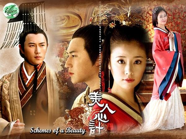 Được biết đến như một trong những dự án phim truyền hình đáng chú ý nhất của làng giải trí châu Á năm 2010 với kinh phí đầu tư lên tới 50 triệu tệ,  Mỹ nhân tâm kế dài hơn 40 tập, quy tụ được hàng tá ngôi sao xuất sắc của điện ảnh Hoa Ngữ.