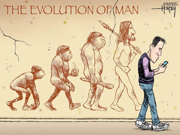 Quá trình tiến hóa của con người