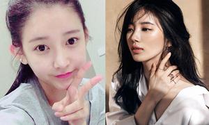 Sao Hàn 16/2: Suzy khoe vẻ trưởng thành quyến rũ, So Yeon mặt trẻ con