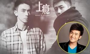 Quá mê 'Thượng ẩn', ca sĩ Minh Quân lên kế hoạch làm phim đồng tính