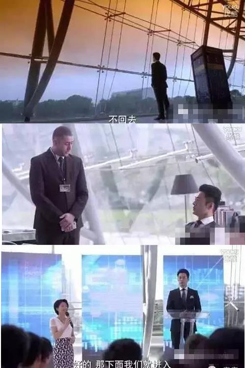 nhung-doan-lam-phim-ngheo-nhat-trung-quoc-choc-cuoi-khan-gia-2-6