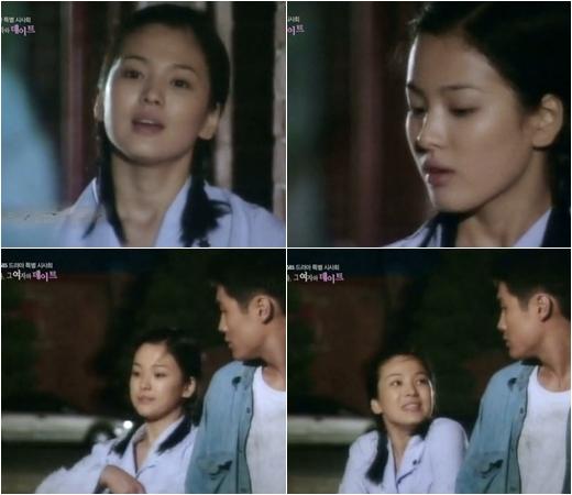 song-hye-kyo-tu-gai-que-thanh-nu-than-sac-dep-4