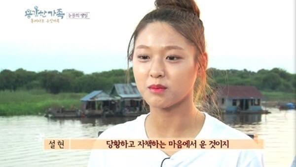 bao-vat-quoc-dan-seol-hyun-gay-that-vong-vi-mat-moc-1