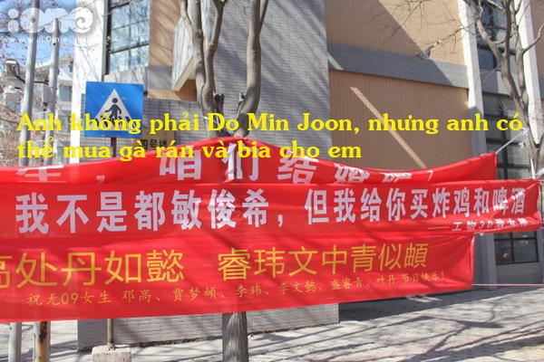 song-joong-ki-thuoc-ve-toan-nhan-loai-con-anh-chi-thuoc-ve-em-7