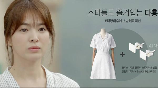 fan-lung-mua-vay-400k-giong-song-hye-kyo-trong-hau-due-mat-troi-2