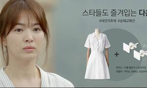 Fan lùng mua váy 400k giống Song Hye Kyo trong 'Hậu duệ mặt trời'