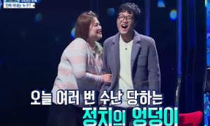 Sao nữ Hàn xin lỗi vì liên tục sàm sỡ đồng nghiệp nam