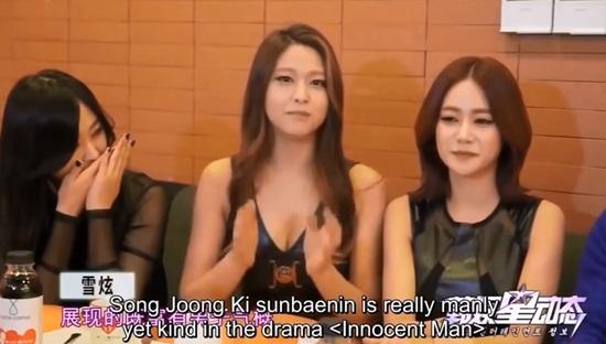 loat-my-nhan-han-phat-cuong-vi-song-joong-ki-1