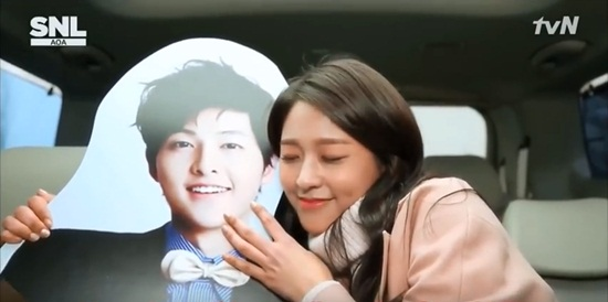 loat-my-nhan-han-phat-cuong-vi-song-joong-ki-4