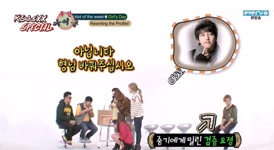 loat-my-nhan-han-phat-cuong-vi-song-joong-ki-7