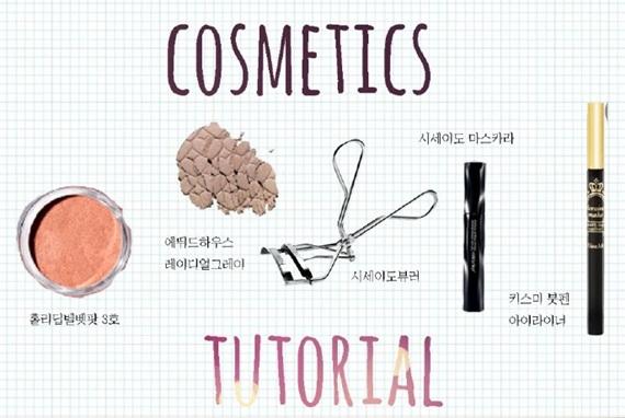 make-up-mat-nhe-nhu-khong-giong-song-hye-kyo-2