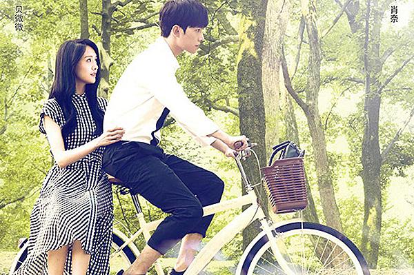 5-phim-bo-trung-quoc-dang-xem-nam-2016-8
