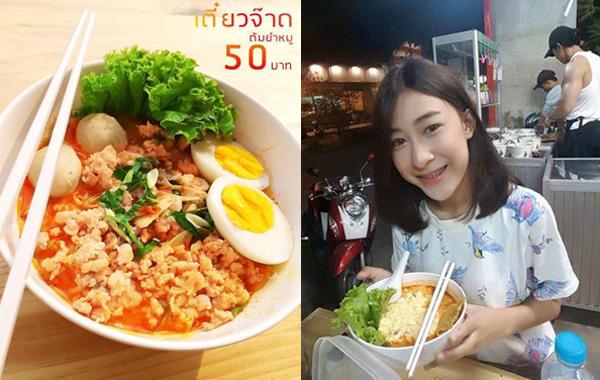 tiem-my-thai-hut-khach-nu-nho-dan-phuc-vu-coi-tran-khoe-co-bap-4