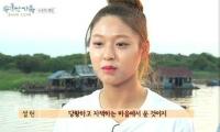 bao-vat-quoc-dan-seol-hyun-nhieu-lan-lo-ty-khi-co-giau-lan-da-ngam-4
