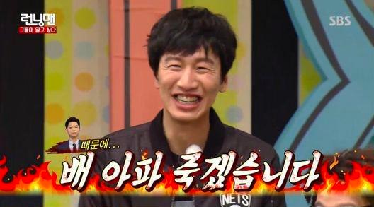 lee-kwang-soo-soi-ruot-gan-khi-co-nguoi-nhac-toi-song-joong-ki