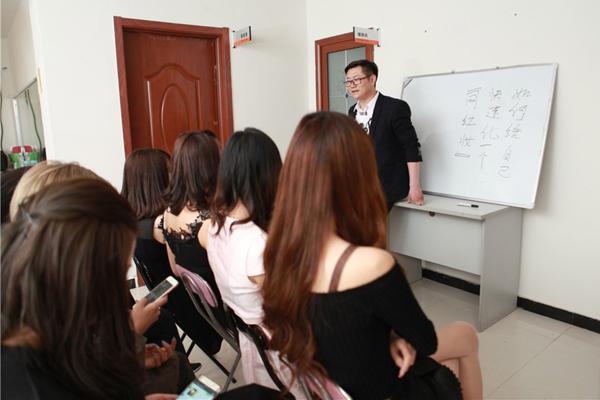 Lớp đào tạo người nổi tiếng trên mạng đầu tiên ở Bắc Kinh do Hou Dong Feng sáng lập với mục đích ban đầu là bồi dưỡng nghệ sĩ ra mắt trong làng giải trí.