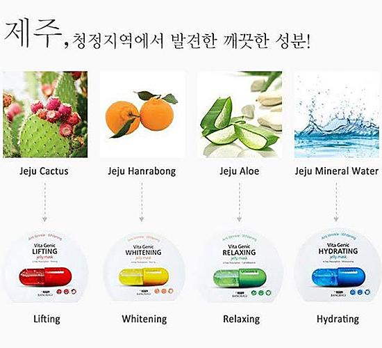 3-mat-na-vitamin-lam-sang-da-dang-duoc-yeu-thich-1