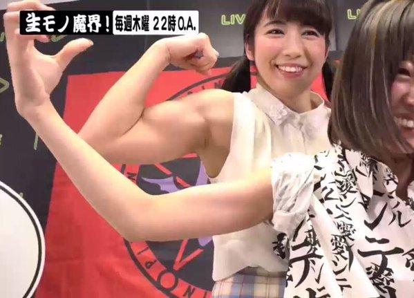 Saiki khoe bắp tay tròn lẳn trên một chương trình truyền hình.