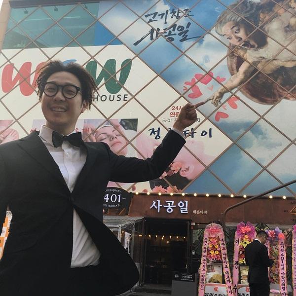 sao-han-9-4-seol-hyun-do-sac-hye-jeong-yuri-kem-xinh-khi-chua-tut-tat-5