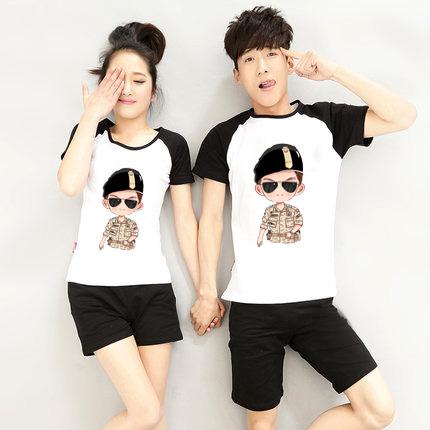 ao-song-joong-ki-gia-beo-dat-khach-3