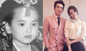 Sao Hàn 10/4: Song Hye Kyo xinh từ bé, Yoon Ah đẹp đôi bên Lâm Canh Tân